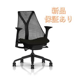 【新品】セイルチェア ブラック ハーマンミラー(デスクチェア)