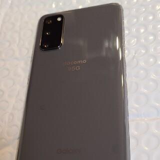 Galaxy - 【美品】SC-51A Galaxy s20 docomo