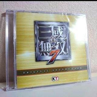 真・三國無双7 オリジナルサウンドトラック CD(ゲーム音楽)