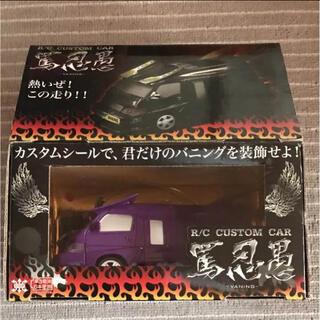 トヨタ(トヨタ)のR/C CUSTOM CAR 罵忍愚(ホビーラジコン)