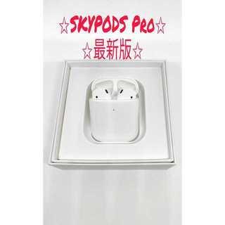 セール値引き不可Sky Pods pro Bluetoothワイヤレスイヤフォン