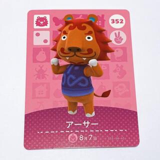 ニンテンドウ(任天堂)のどうぶつの森 アーサー 352 amiiboカード(その他)