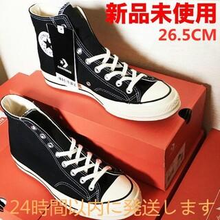 CONVERSE - 【26.5cm】新品 コンバース オールスター チャックテイラー CT70 HI