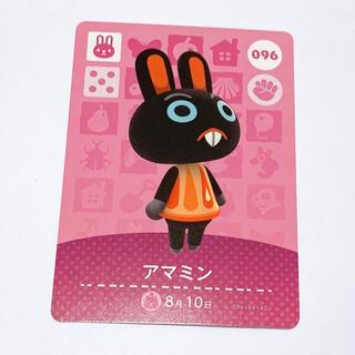 ニンテンドウ(任天堂)のどうぶつの森 アマミン 96 amiiboカード(その他)