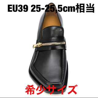 Magliano monster loafer EU39
