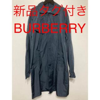 BURBERRY - 【新品タグ付き】BURBERRY ナイロン ステンカラーコート ネイビー