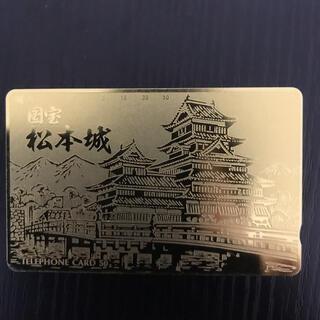 テレホンカード 未使用 松本城 50度数(その他)