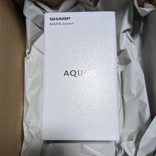アンドロイド(ANDROID)のAQUOS sense4  シルバー SIMフリー  新品未開封 (スマートフォン本体)