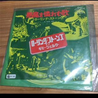 ローリングストーンズ レコード★(レコード針)