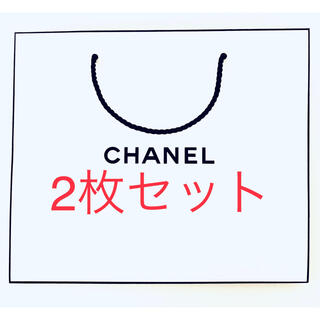 シャネル(CHANEL)のシャネル ショッパー(大)2枚(ショップ袋)