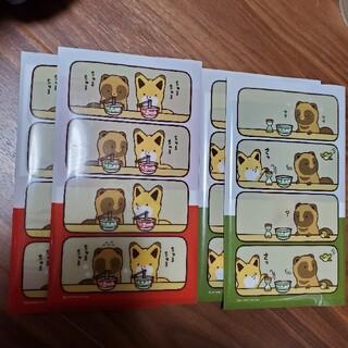 ニッシンショクヒン(日清食品)のタヌキとキツネ 非売品 ファイル4枚ノート4冊(キャラクターグッズ)