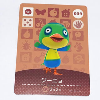 ニンテンドウ(任天堂)のどうぶつの森 ジーニョ 39 amiiboカード(その他)