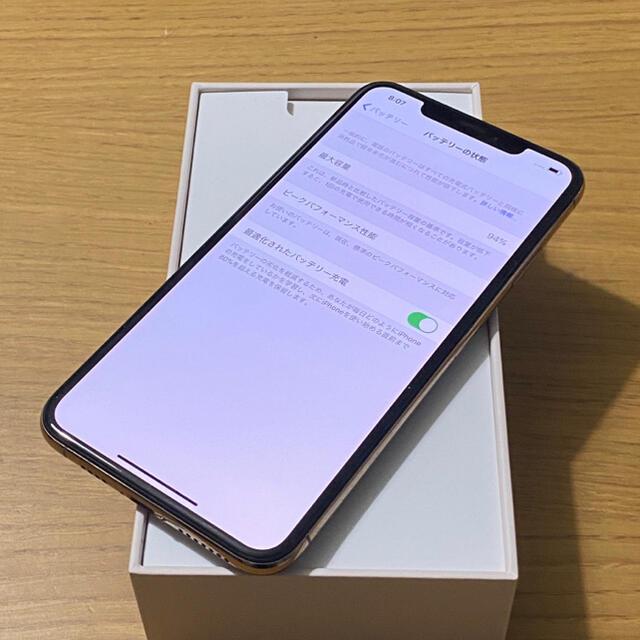 iPhone(アイフォーン)の iPhone  XS MAX 256gb SIMフリー バッテリー94% スマホ/家電/カメラのスマートフォン/携帯電話(スマートフォン本体)の商品写真