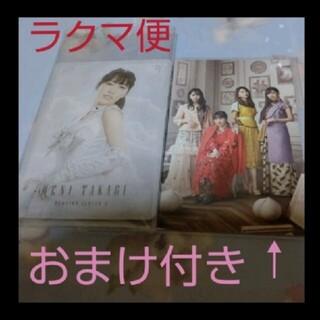月色Chainon【高城れにB】カードダス風カードとオマケのカード