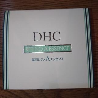 DHC - DHC 薬用レチノAエッセンス 5g×3本 未使用
