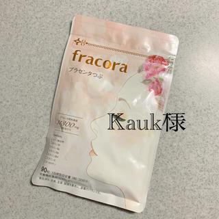 フラコラ(フラコラ)のフラコラプラセンタ粒 90粒✖️2袋(ダイエット食品)
