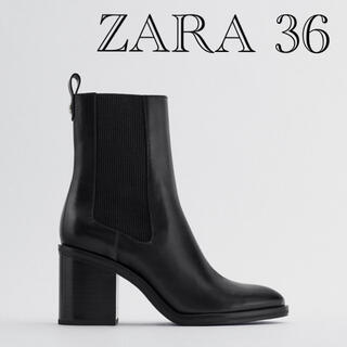 ZARA - 新品 ZARA ストレッチファブリック アンクルブーツ 36