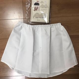 シマムラ(しまむら)のつけ裾 レイヤード 付け裾 新品(その他)