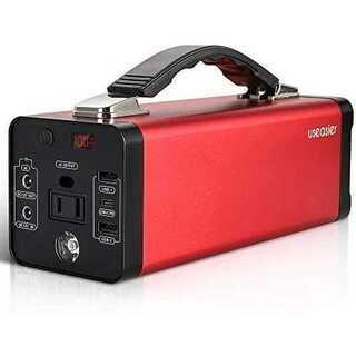 ポータブル電源 大容量 48000mAh/178Wh 蓄電池 PSE認証済(変圧器/アダプター)