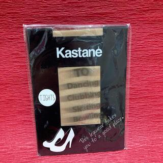 カスタネ(Kastane)のKastane  ストッキング   ベージュ(タイツ/ストッキング)