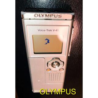 オリンパス(OLYMPUS)のICレコーダー オリンパス OLYMPUS Voice Trek V-41(ポータブルプレーヤー)