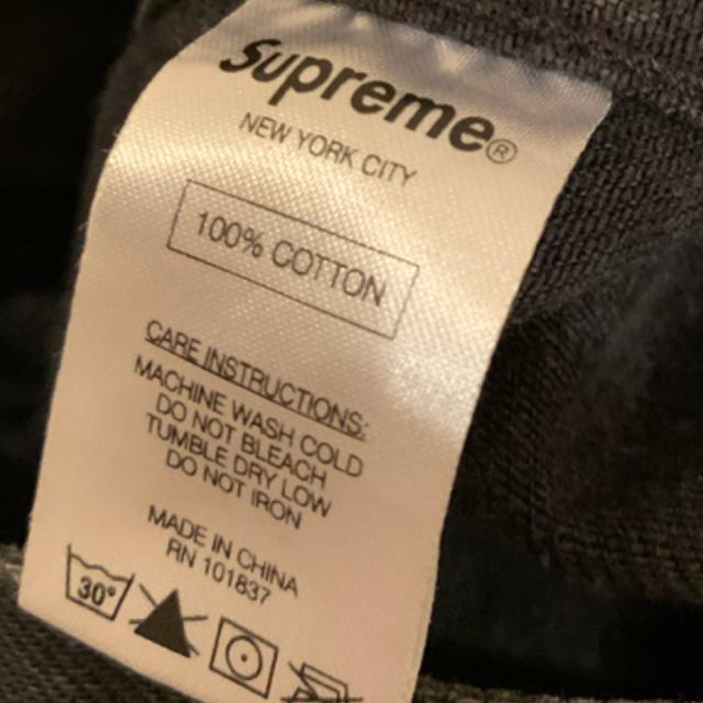 Supreme(シュプリーム)のsupreme  Denim Trucker Jacket メンズのジャケット/アウター(Gジャン/デニムジャケット)の商品写真