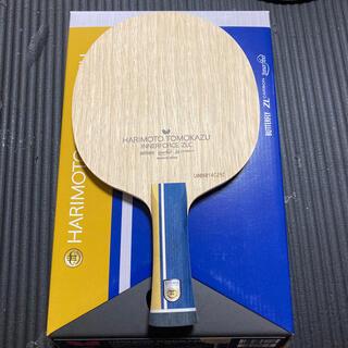 バタフライ(BUTTERFLY)の張本智和インナーフォースzlc 軽量(卓球)