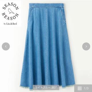 シマムラ(しまむら)の新品タグ付き♡season reason デニムフレアスカート シーズンリーズン(ロングスカート)