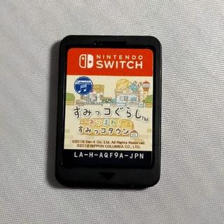 Nintendo Switch - 【Switch用ソフト】すみっコぐらし 集まれすみっコタウン