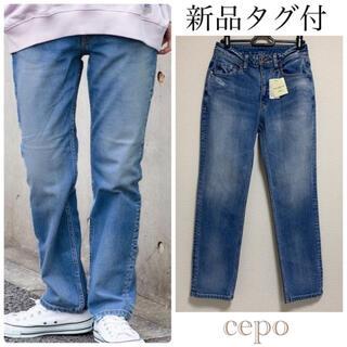 CEPO - 【新品タグ付】cepoデニムストレッチライトストレート❃Sサイズ