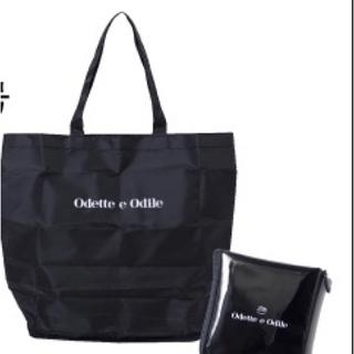オデットエオディール(Odette e Odile)のMORE付録  大人シックなエコバッグ(エコバッグ)