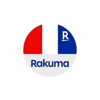 23. 乾隆通宝(貨幣)
