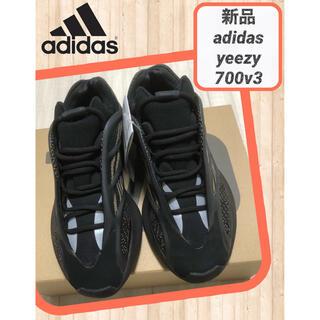 アディダス(adidas)の新品未使用 adidas アディダス yeezy 700 V3  25cm(スニーカー)