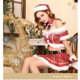 ♥クリスマスコスプレ♥美品サンタコスプレ(コスプレ)