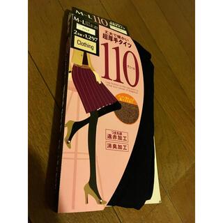 黒タイツ 110デニール ❤︎ M〜Lサイズ(タイツ/ストッキング)