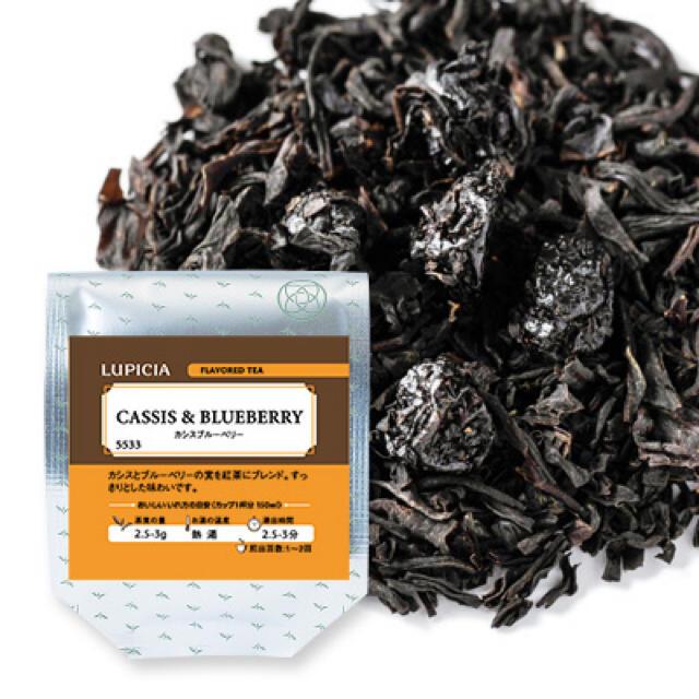 LUPICIA(ルピシア)のLUPICIA ルピシア カシスブルーベリー 50g 食品/飲料/酒の飲料(茶)の商品写真
