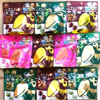 大玉チョコボール3種類《10袋》【定価1728円】