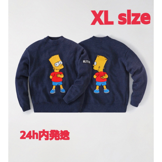 SIMPSON - Kith for The Simpsons 2021