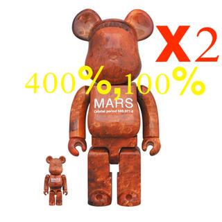 メディコムトイ(MEDICOM TOY)のMEDICOM TOY BE@RBRICK MARS 400%,100% 2個(その他)