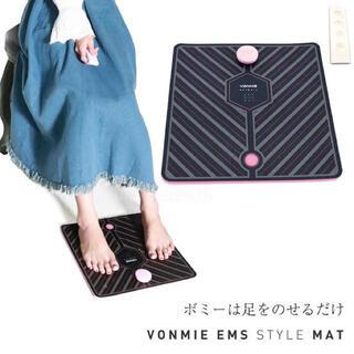 VONMIE ボミー EMSスタイルマットVONMIE VON001(エクササイズ用品)