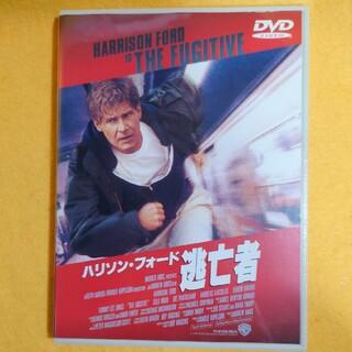 中古DVD 逃亡者(外国映画)