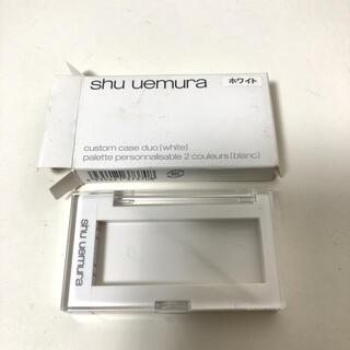 shu uemura - シュウウエムラ/カスタムアイシャドウケース白