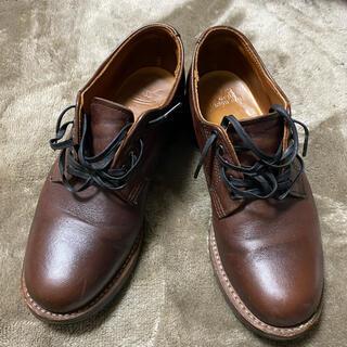 レッドウィング(REDWING)のレッドウィング ベックマンブーツ(ブーツ)