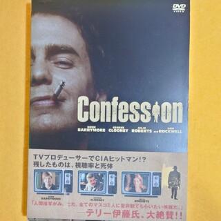 中古DVD コンフェッション(外国映画)
