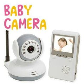 【 ワイヤレス デジタル 】 ベビーカメラ ワイヤレスベビーモニター 2way