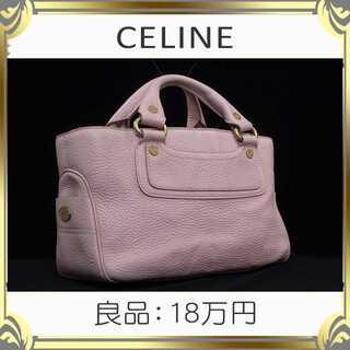 セリーヌ(celine)の【真贋査定済・送料無料】セリーヌのブギーバッグ・正規品・良品・ピンク色系(ハンドバッグ)