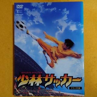 中古DVD 少林サッカー(韓国/アジア映画)