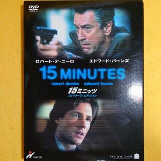 中古DVD 15MINUTES(外国映画)