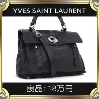 Saint Laurent - 【真贋査定済・送料無料】イヴサンローランの2wayバッグ・正規品・良品・肩掛け