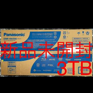 Panasonic - 【新品未開封】パナソニック DMR-4W300 ブルーレイレコーダーDIGA